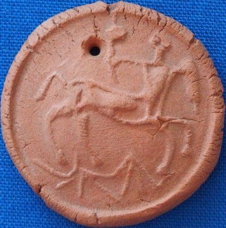 Múltiple Picasso - Centaure de Profil (MADOURA 1950)