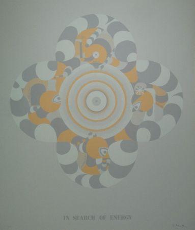 Serigrafía Mamtani - Centrovision 356