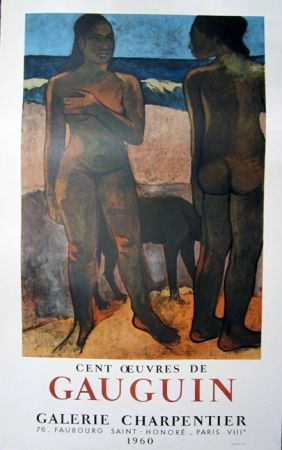 Sin Técnico Gauguin - Cest Oeuvres de Gauguin, Galerie Charpentier
