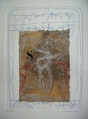 Carborundo Coignard - C'est pareil, deux poemes, trois gravures