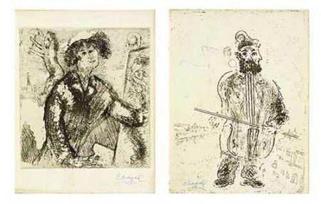 Grabado Chagall - Chagall et l'âme juive