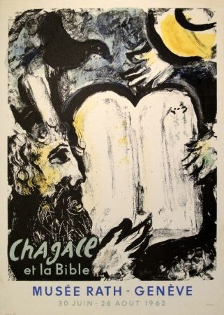 Litografía Chagall - Chagall et la Bible