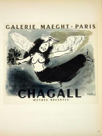 Litografía Chagall - Chagall Galerie Maeght  1950