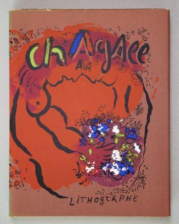 Libro Ilustrado Chagall - CHAGALL LITHOGRAPHE I. 1960