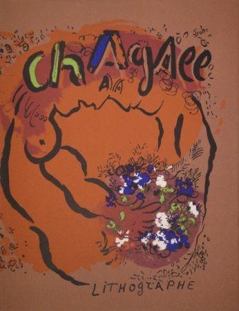 Libro Ilustrado Chagall - Chagall Lithographe / Lithograph.