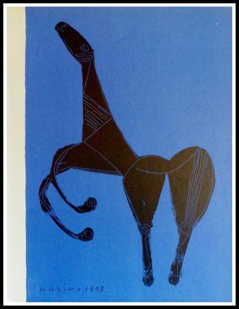 Litografía Marini - CHEVAL SUR FOND BLEU