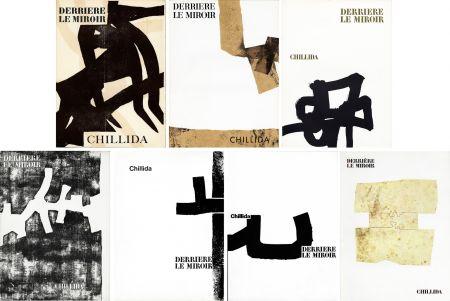 Libro Ilustrado Chillida - CHILLIDA : Collection complète des 7 volumes de la revue DERRIÈRE LE MIROIR consacrés à Chillida (parus de 1956 à 1980)