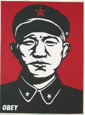 Serigrafía Fairey - Chinese soldier