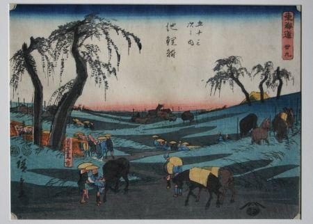 Grabado En Madera Hiroshige - Chiriu