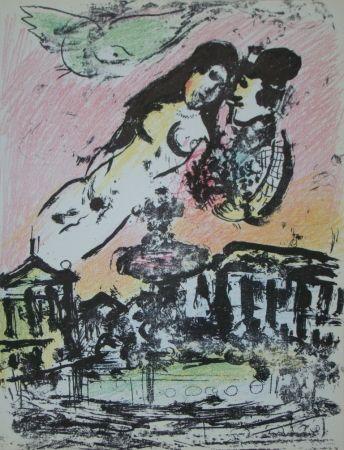 Litografía Chagall - Ciel au dessus la Place de la Concorde