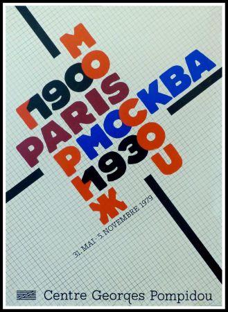 Cartel Cieslewicz  - CIESLEWICZ - PARIS MOSCOU 1900-1930 CENTRE GEORGES POMPIDOU