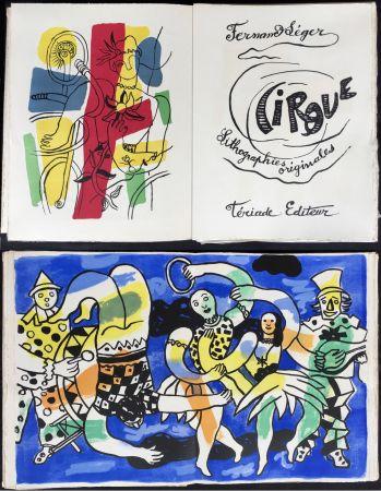 Libro Ilustrado Leger - CIRQUE. Lithographies originales de Fernand Léger. Tériade 1960