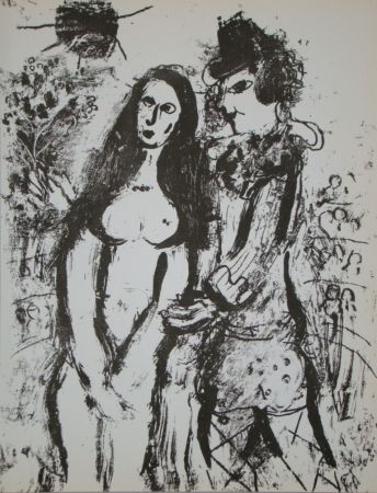 Litografía Chagall - Clown amoureuse