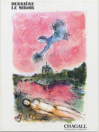 Múltiple Chagall - Collection de 107 volumes de Derrière Le Miroir du n° 105/106 au n° 253 final de 1958 à 1982. 