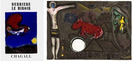 Múltiple Chagall - Collection de 51 volumes de Derrière Le Miroir du n° 1 au n° 98 de 1946 à 1957.