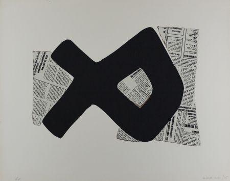 Litografía Marca Relli - Composition