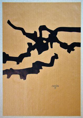 Offset Chillida - Composition