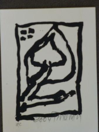 Litografía Pincemin - Composition