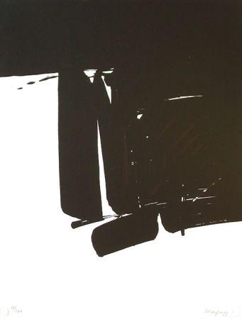 Serigrafía Marfaing - Composition 109
