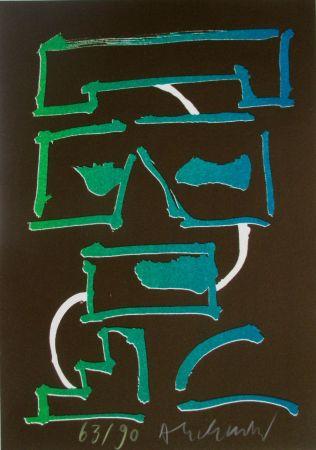 Litografía Alechinsky - Composition 4/8