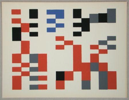 Serigrafía Taeuber-Arp - Composition Aubette - Relief 1927