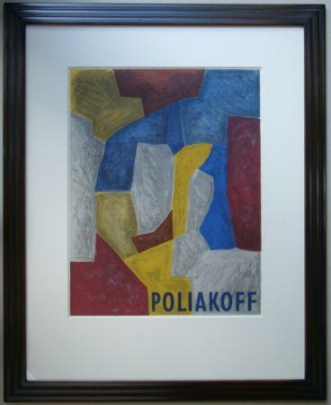 Litografía Poliakoff - Composition carmin, jaune, grise et bleue