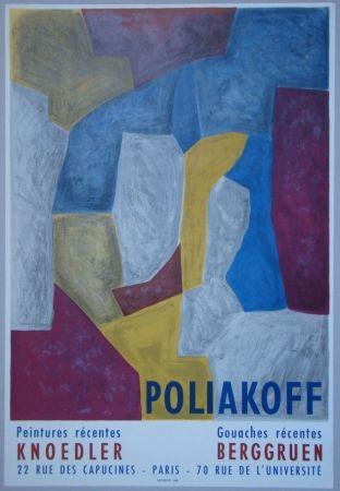 Cartel Poliakoff - Composition carmin,jaune, grise et bleue