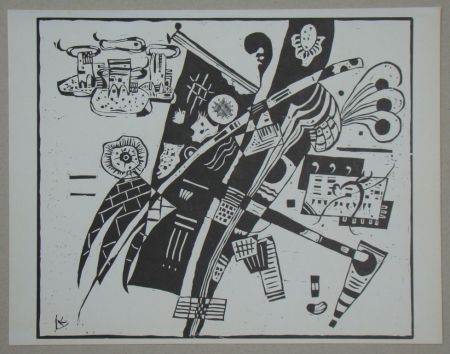 Grabado En Madera Kandinsky - Composition from 1935