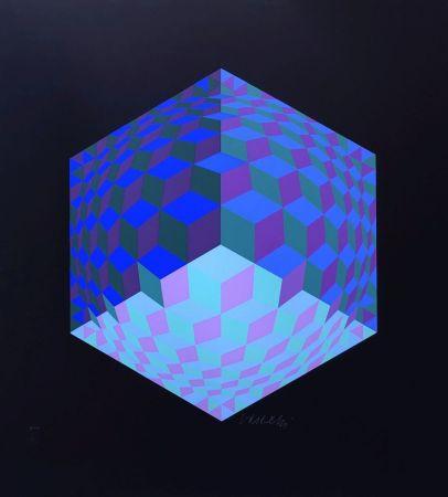 Serigrafía Vasarely - Composition géométrique