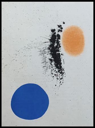 Litografía Miró (After) - Composition I