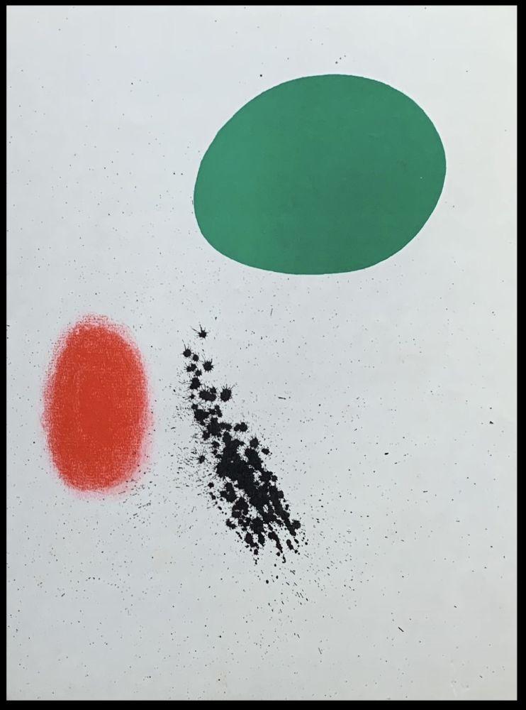 Litografía Miró (After) - Composition II