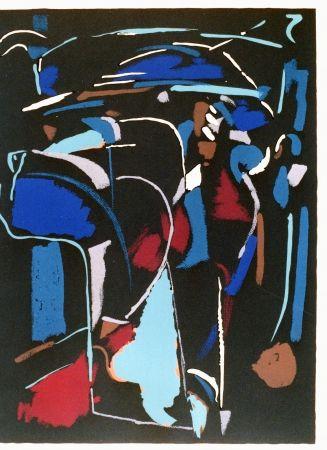 Litografía Lanskoy - Composition noir