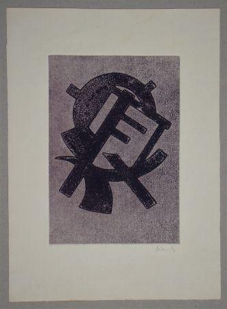 Aguatinta Kerels - Composition pour Art Abstrait