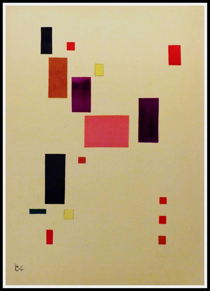 Litografía Kandinsky - COMPOSITION V