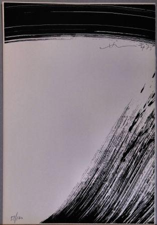 Serigrafía Chin - COMPOSIZIONE