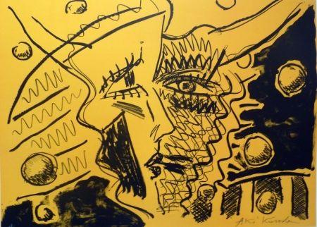 Litografía Kuroda - Cosmovisage II