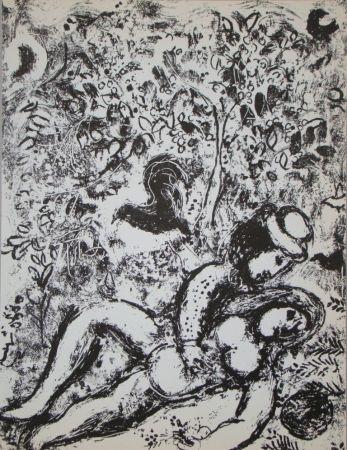 Litografía Chagall - Couple d'amour en face de l'arbre