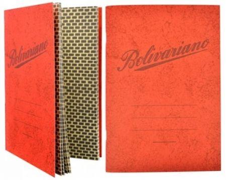 Múltiple Lopez  - Cuaderno Bolivariano