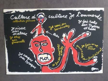 Serigrafía Vautier - Culture oh culture...