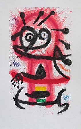 Carborundo Miró - Danseuse Creole – Creole Dancer