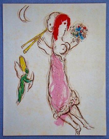 Litografía Chagall - Daphnis et Chloé