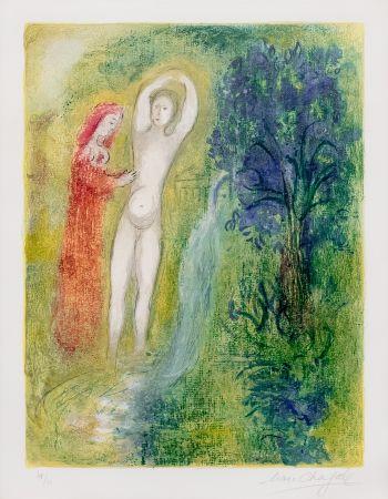 Litografía Chagall - Daphnis et Chloe au Bord de la Fontaine, from Daphnis et Chloe