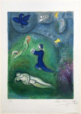 Litografía Chagall - DAPHNIS ET LYCÉNION (Daphnis et Chloé. 1961)