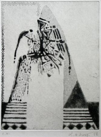 Aguatinta Kouliev - Das Brautpaar