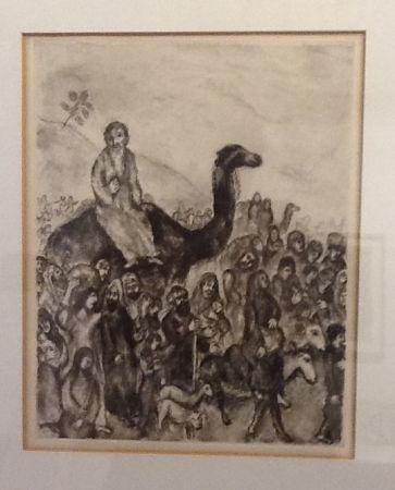 Aguafuerte Chagall - Depart de Jacob pour l'Egypte