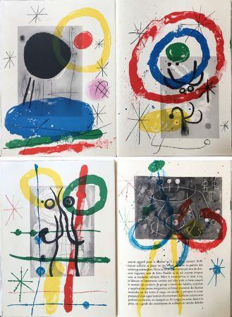 Libro Ilustrado Miró - DERRIÈRE LE MIROIR N°151-152. MIRO. CARTONS. Mai 1965.