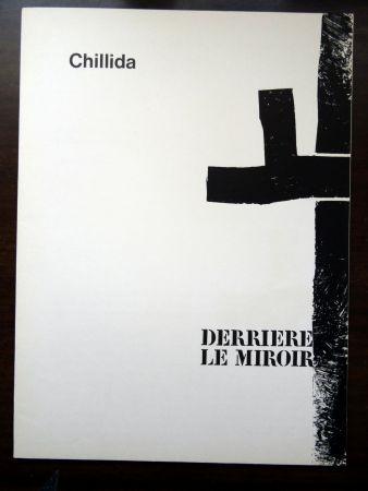 Libro Ilustrado Chillida - DERRIÈRE LE MIROIR N°183
