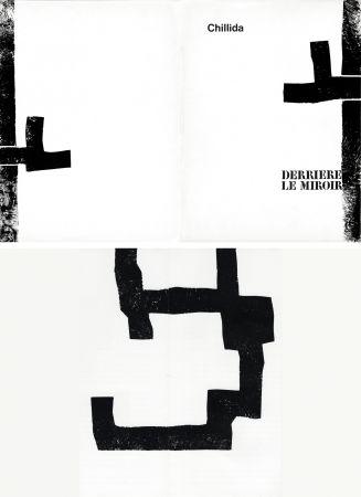 Libro Ilustrado Chillida - DERRIÈRE LE MIROIR N°183. CHILLIDA. Février 1970.