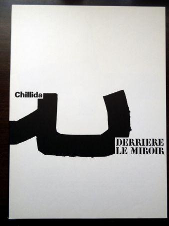 Libro Ilustrado Chillida - DERRIÈRE LE MIROIR N°204