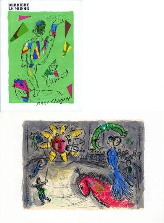 Litografía Chagall - Derrière Le Miroir N° 235 - Chagall Par Vercors. Octobre 1979.